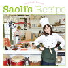 Saoli's Recipe/CD/HUCD-10251