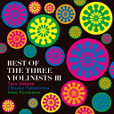 BEST OF THE THREE VIOLINISTS III/CD/HUCD-10254