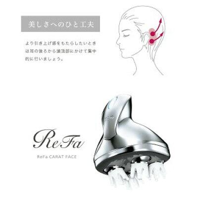 MTG ReFa GRACE HEAD SPAリファグレイス ヘッドスパ RF-GH2114B