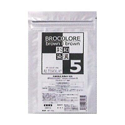 グランデックス アルティゾラ 和漢彩染 ブロコローレ bb5