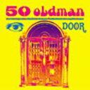 DOOR/CD/RPC-019