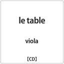 le table/CD/TRE-001