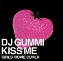 Kiss Me/CD/REP-029