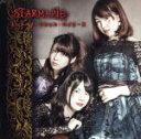 ネット・オークション・ベイビーズ TYPE-C/CDシングル(12cm)/NYTR-003