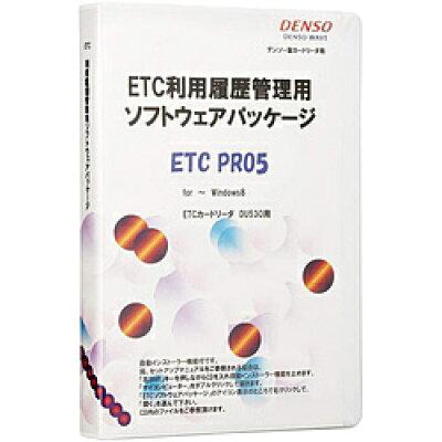 DENSO 998003-4700 ETC利用履歴管理用ソフトウェアパッケージ ETCPRO5 Version5