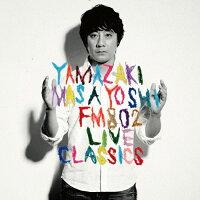 FM802 LIVE CLASSICS/CD/XNAU-00017
