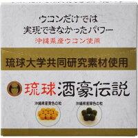 琉球酒豪伝説(1.5g*10包)