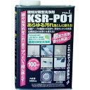 ABC 環境対策型洗浄剤ケセルワン(リキッドタイプ) 1L KSRP01