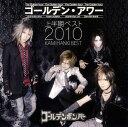 ゴールデン・アワー~上半期ベスト2010~/CD/EAZZ-0056