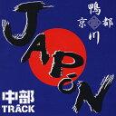 JAPoN/CD/IKCK-1005