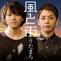 風と街/CDシングル(12cm)/IKCQ-2001