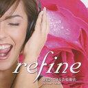 """refine""""身近にできる音楽療法""""~健康な身体をつくるCD~/CD/IKCR-9516"""