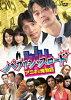 バブリシャスロード アニキと俺物語/DVD/IKCB-80021