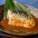 酵母熟成 サバの味噌煮 1切