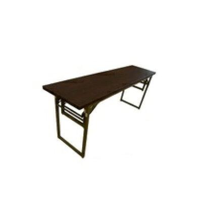 会議テーブル 高脚・座卓兼用タイプ180x45cm(折りたたみ式)
