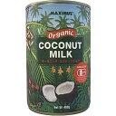 マキシマス オーガニック ココナッツミルク 400g