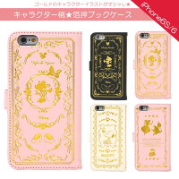 iPhone6S/6対応 箔押しBOOKケース 76947 東栄