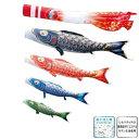 徳永 鯉のぼり 庭園用にわデコセット  鯉4匹 真太陽 日之出鶴吹流し