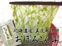 北海道 おぼろ昆布40g(北海道産真昆布100%使用)