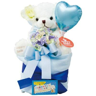 おむつケーキ 1段 ブルー 20173800 B-OP