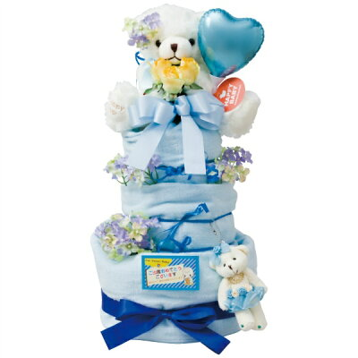 おむつケーキ 3段 ブルー 201710000 B-OP