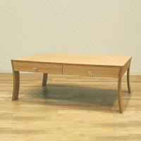 ローテーブル W1000×D700 TEORI Jurgen Lehl (テオリ+Jurgen Lehl コラボレーションシリーズ) 【美しい竹の家具TEORI テオリ 】