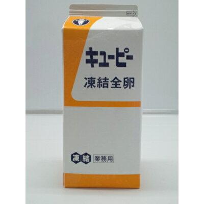 キユーピータマゴ 凍結全卵 1.8kg