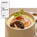 キユーピータマゴ 濃縮茶碗蒸しの素
