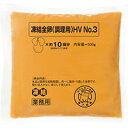 キューピータマゴ 凍結全卵 調理用 HV NO.3 500ml