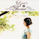 Love's Theme/CDシングル(12cm)/LDCD-30001
