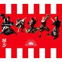 まとめ盤「オメコレクション」(初回限定盤)/CD/OMECD-004