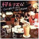 桜丘リズム/CD/LCMD-0017