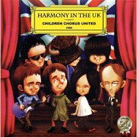 ハーモニー・イン・ザ・UK 90'S/CD/LCMD-0015