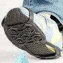 エコ 雪道ウォーカー スニーカーやブーツや長靴の スタッドレスタイヤ のような存在 0度近くではスパイクタイヤのように氷を砕くほどの堅さになります 雪上歩行 簡単な登山靴にも変身 スノーシュー アイスウォーカー のように