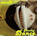 Monky Dance/CD/HEACON-01