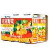 充実野菜 たんかんミックス 190gX6