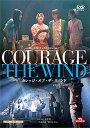 (カレッジ・オブ・ザ・ウィンド2015)DVD