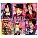 夏恋★夏GAME/CDシングル(12cm)/RCLL-041