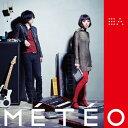METEO/CD/UXCL-48
