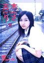 恋/DVD/GRD-0009