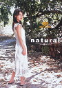 natural/DVD/GRD-0011