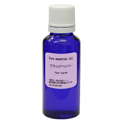 ユーン ブラックペッパーオイル 30ml アロマオイル エッセンシャルオイル 精油