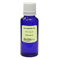 ユーン ペパーミントオイル 30ml アロマオイル エッセンシャルオイル 精油