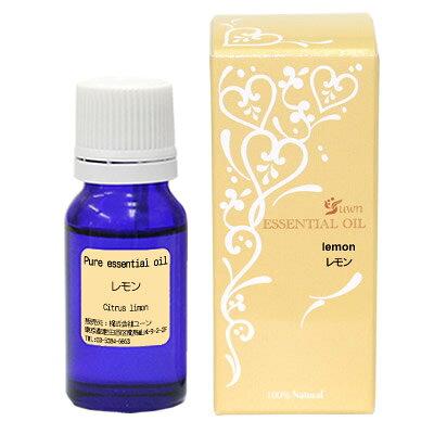 ユーン レモンオイル 10ml アロマオイル エッセンシャルオイル 精油