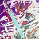 ロックマン ゼロ コレクション サウンドトラック リマスタートラック ロックマンゼロ・ミュトス/CD/INTIR-018