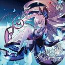 夢現の青-Into the Blue-/CD/INTIR-035