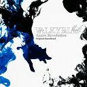 VALKYRIA:Azure Revolution Original Soundtrack/CD/SBPS-0020