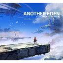 アナザーエデン オリジナル・サウンドトラック/CD/SBPS-0022
