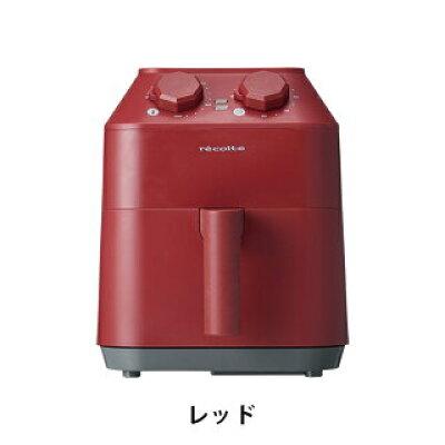 recolte エアーオーブン ノンフライヤー RAO-1(R)