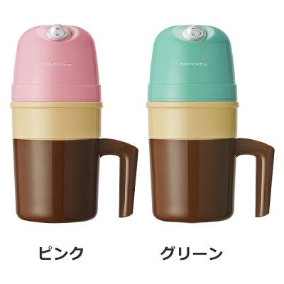 レコルト アイスクリームメーカー ピンク RIM-1PK(1台)